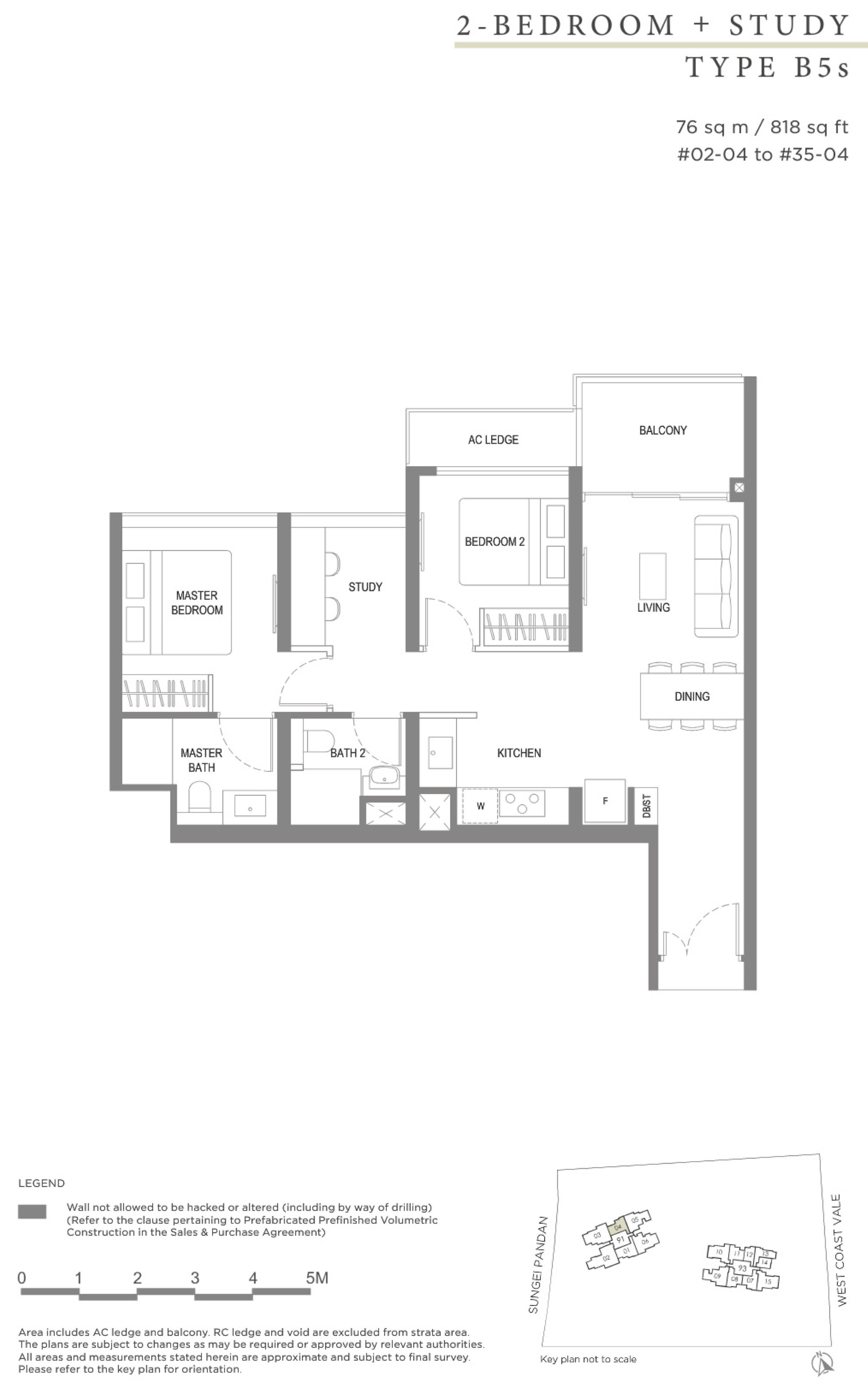 Twin VEW 2 bedroom study B5s floor plan